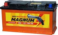 Купить <b>аккумулятор MAGNUM</b> для <b>грузовых</b> автомобилей в ...