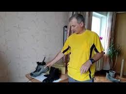 <b>Трекинговые ботинки ELKLAND</b>, ЭСО, или Лова Зефир для ...