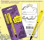 АРТ <b>ДИЗАЙН</b> Подарочный набор: <b>Открытка</b> с ручкой Самой ...