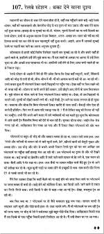 what is terrorism essay in hindi terrorism introduction all about essay example galle co terrorism introduction all about essay example galle co