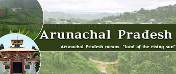 Image result for arunachal pradesh dawnlit mountains beautiful pics