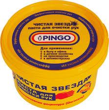 Паста для очистки рук - Pingo