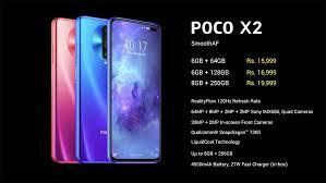 Вышел новый <b>смартфон Xiaomi Poco</b> X2, раскрыта цена ...