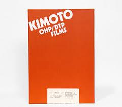 Пленка KIMOTO, A4, пачка 100 листов (матовая, толщина 0,075 ...