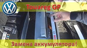 Замена аккумулятора - Volkswagen Touareg GP / <b>Audi</b> Q7 ...