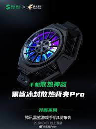 It's stronger than Xiaomi's ice <b>cooling</b> back <b>clip</b>. The <b>black shark</b> Pro ...