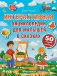 Купить <b>книги</b> от «<b>Феникс</b>-Премьер» — интернет-магазин OZON.ru