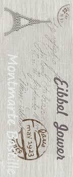 <b>Gracia Ceramica</b> Voyage Beige <b>декор</b> 02 25x60 | Грация <b>Керамика</b> ...