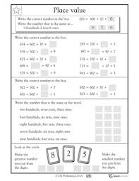 1000+ images about Summer School on Pinterest | Worksheets, First ...1000+ images about Summer School on Pinterest | Worksheets, First grade and Math worksheets