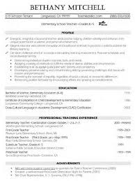 resume template resume examples cool 10 best resume templates and education in resume sample