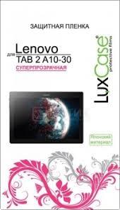 Защитная пленка LuxCase для Lenovo TAB 2 A10-30 ... - Нотик