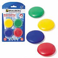 15 цветных магнитов для <b>доски</b> — купить онлайн в магазине ...