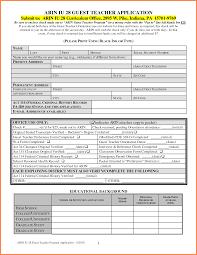 panera job application resumes tips panera job application printable job application employment application thumb panera job application