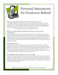 school admission essay samples graduate school admission essay samples