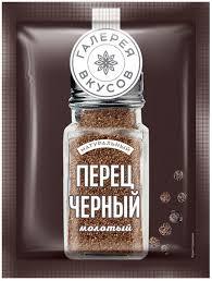 «Галерея вкусов», <b>перец чёрный молотый</b>, 50 г – купить по ...