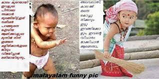 Malayalam Funny Quotes. QuotesGram via Relatably.com
