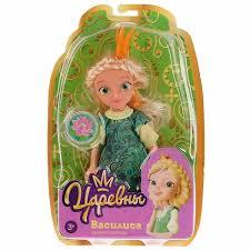 <b>Кукла Царевны Василиса</b> - купить по выгодной цене | Пилот ...