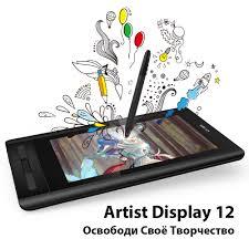 XP Pen Artist 12 Графический планшет для рисования планшеты ...