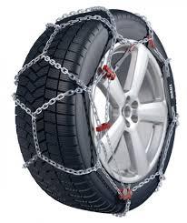 <b>Цепь противоскольжения Thule XB-16</b> 247. Купить цепи на колеса ...