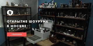 <b>Т образный станок</b> для бритья купить в Москве