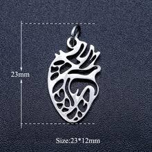Buy <b>Accept Metal Heart</b> online