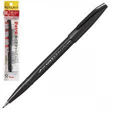 <b>Фломастер</b>-<b>кисть Pentel Brush Sign</b> Pen Fine XSES15NFA черный