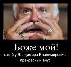 В Украине сегодня отмечают День Соборности и Свободы - Цензор.НЕТ 6471