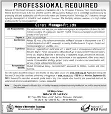 general manager projects job ministry of it job national ict general manager projects job ministry of it job national ict fund 25 2013