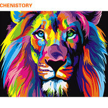 <b>wall art animal</b> color