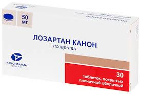 <b>Лозартан Канон</b> таб. п/о плен. <b>50 мг</b> №30 — купить по выгодной ...