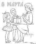 Распечатать раскраски подарок маме