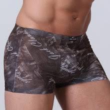 <b>men</b> silk underwear
