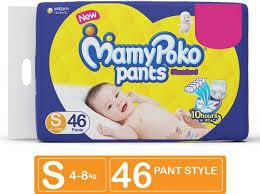 MamyPoko Pants - Buy MamyPoko Diapers Online in India at Best ...