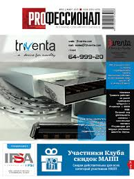 "Журнал ""Профессионал РСБ"" №63 by Leo Kostylev - issuu"