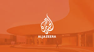 Al Jazeera Business | Programs Site Menu Title | Al Jazeera
