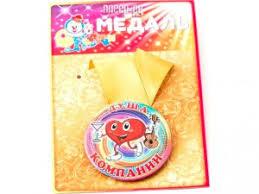 Купить <b>Медаль Эврика Душа</b> компании 97140 по низкой цене в ...