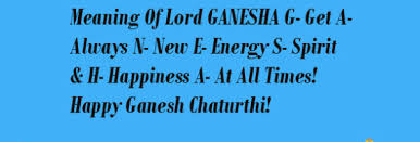 essay on ganesh chaturthi festival for kids in hindi archives    ganesh chaturthi sms – meaning of lord ganesha  sms  quotes  pics and more
