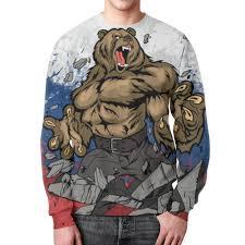 """Свитшот мужской с полной запечаткой """"Русский <b>Медведь</b> ..."""