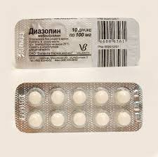 <b>Диазолин</b> драже <b>100мг N10</b>, купить в интернет-аптеке в Москве ...