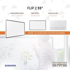 """<b>Samsung Flip</b> 2 55"""" <b>WM55R</b> - All-in-One... - EMS - Egyptian Micro ..."""