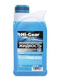 HG5648 - <b>Незамерзающая жидкость</b> для омывателя стекла ...