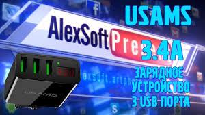<b>Зарядное устройство USAMS</b> на 3 USB порта - YouTube