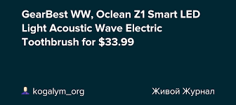 GearBest WW, <b>Oclean Z1 Smart LED</b> Light Acoustic Wave Electric ...