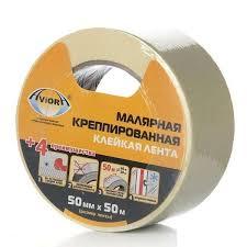 Купить Малярная крепл.<b>лента</b> 50мм х 50м <b>AVIORA</b> в интернет ...