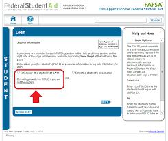 Common FAFSA Mistakes   ED gov Blog   FAFSA Login Enter FSA ID