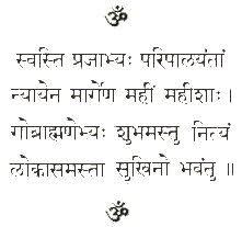 Afbeeldingsresultaat voor mangala mantra