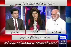 Imran khan Do not Want Mumtaz Bhutto in PTI Haroon Rasheed Stayconnecting com
