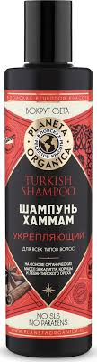 Planeta Organica <b>Шампунь</b>-Хаммам <b>укрепляющий</b> для всех типов ...