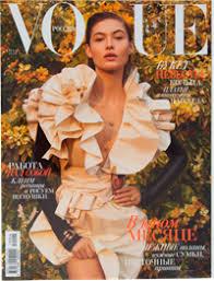 <b>Журнал VOGUE</b> – купить в сети магазинов Лента.