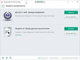 <b>Kaspersky Total</b> Security для всех устройств » UCC: <b>Программное</b> ...
